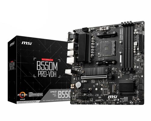 MSI MB AMD B550
