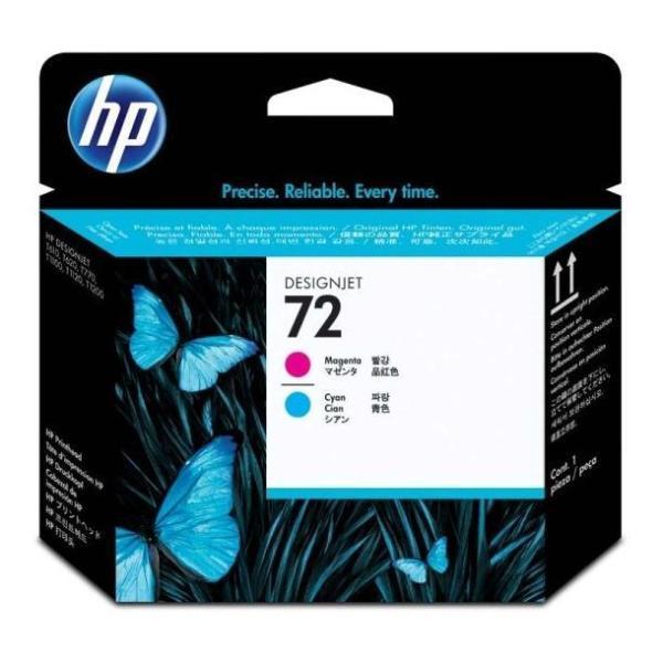 HP TESTINA MAGENTA E CIANO N 72 PER DESIGNJET T1100