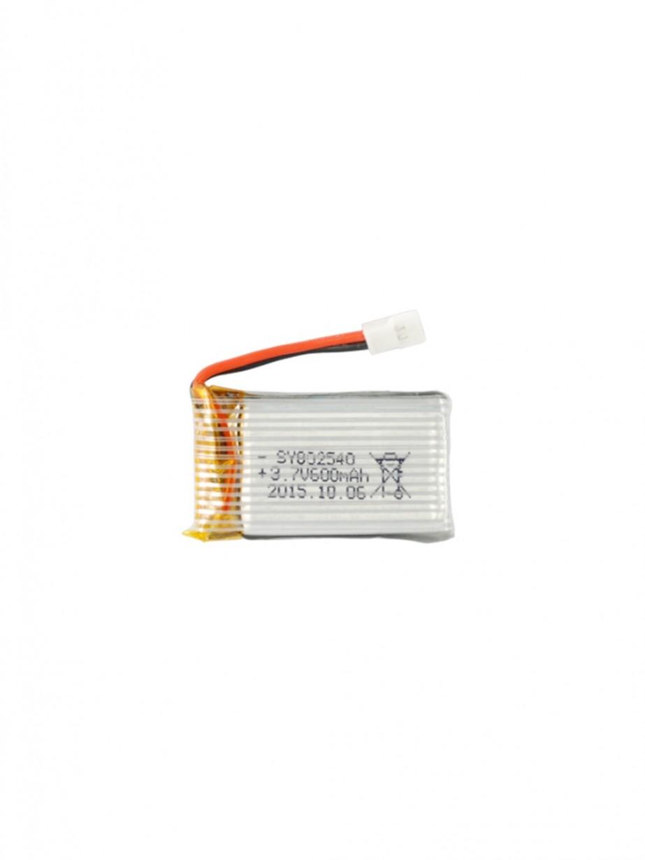 XTREME BATTERIA SUPPLEMENTARE LI-POLYMER BATTERY 700MAH 7,4 V FOR X600/C